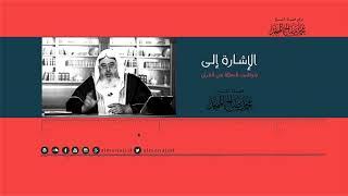 الإشارة إلى مواقيت الصلاة من القرآن screenshot 5