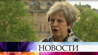 Брекзит может закончиться отставкой Терезы Мэй.
