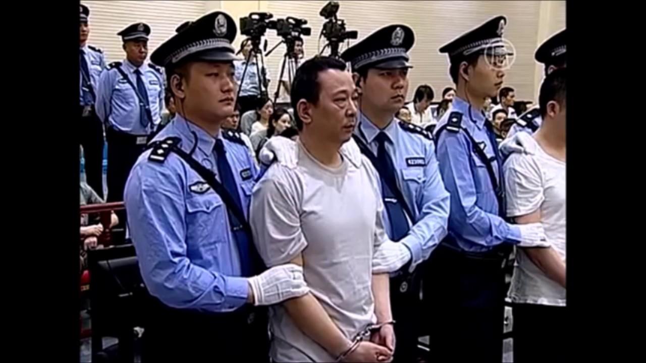 В Китае казнят самого богатого олигарха