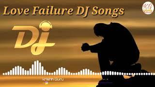 Telugu love failure Dj Remix Song 2019