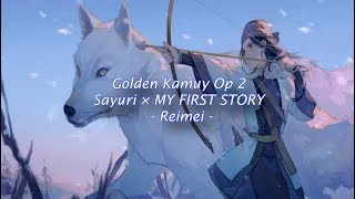 Cover images Golden Kamuy Season 2 Opening Lyrics [Sayuri × MY FIRST STORY] - Reimei