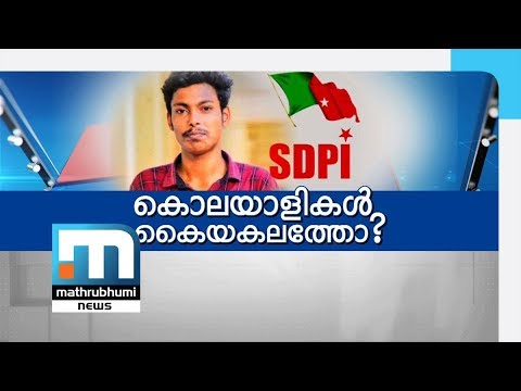 Would The Murders Be Arrested?  Super Prime Time (15-07-2018)  Part 3  Mathrubhumi News