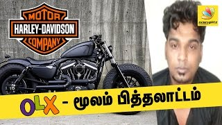 OLX User Steals Rs. 50,000 In Fake Sale | Latest Controversial News, Harley Davidson