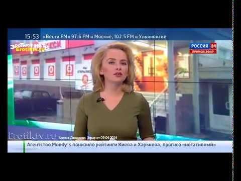 Ксения Демидова  Эфир от 09 04 2014