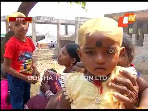 Evening Round Up 20 March 2018 Latest News Update Odisha OTV