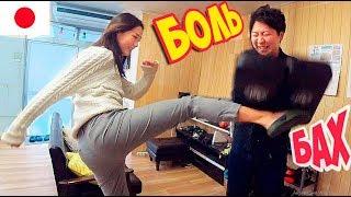 ЯПОНКА с черным поясом ПРОБИВАЕТ японцу. Лучший гестхаус для жизни в Японии. Реакция иностранцев