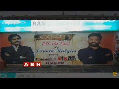 Jr NTR Fans Arrange Flexi for Pawan Kalyan's Agnathavasi Movie