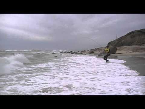 Extreme Flycasting - Montauk