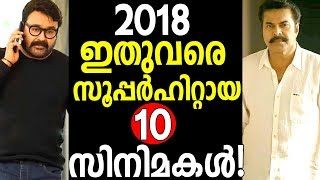 Top 10 Super Hit Movies in Malayalam till July 2018