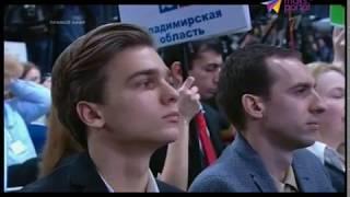 """Время новостей Сочи"" на maks-portal.ru (эфир от 14.12.17)"