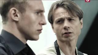 Следователь Протасов, фильм 3. Инквизитор. Часть вторая.