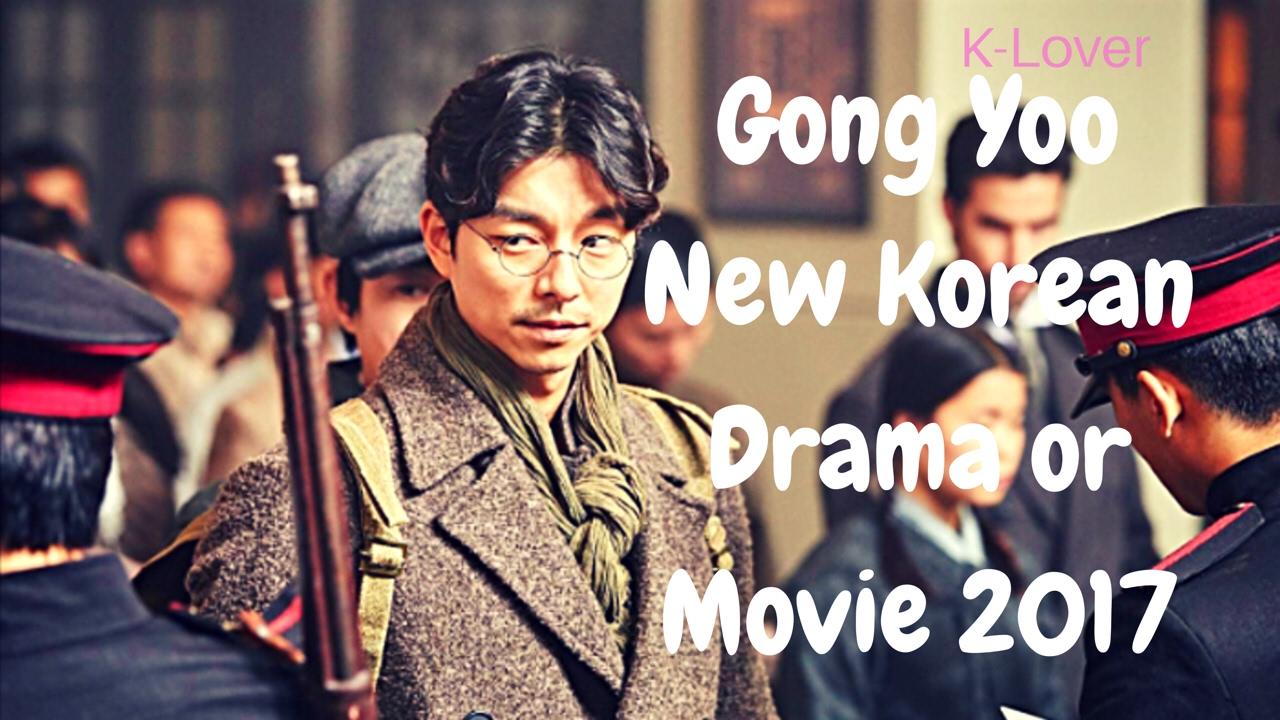 gong yoo new korean dramamovie 2017 youtube