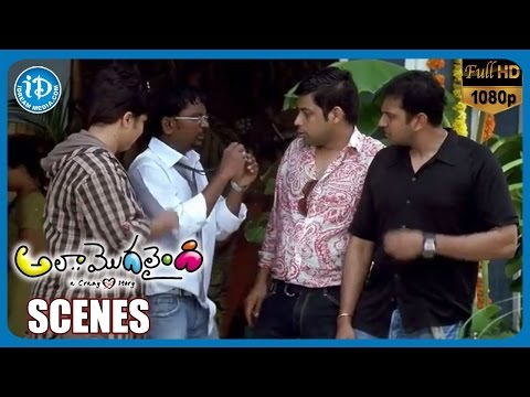 Ala Modalaindi Movie Scenes | Nani Friends Trying to Kidnap Nithya Menon | Thagubothu Ramesh