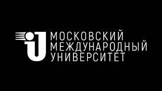 Актовая лекция советника Президента РФ С.Ю. Глазьева в ММУ