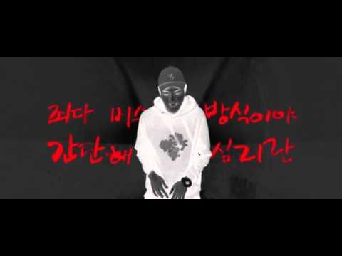 다미아노(Damiano) - 작두 Remix M/V