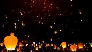 видео массовый запуск небесных фонариков