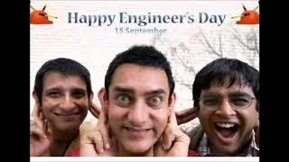 engineer day 2018