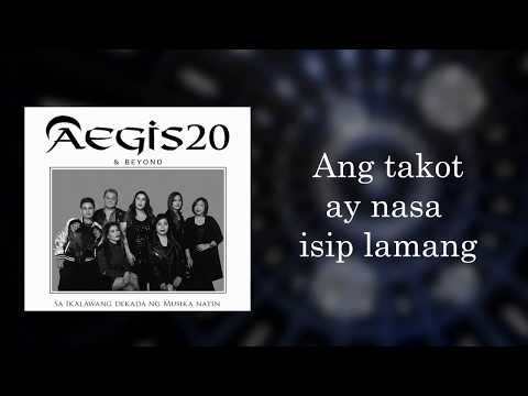 Aegis - Oras Na (Lyrics Video)