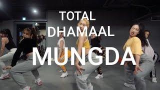 Mungda | DANCE COVER | total dhamaal, sonakshi sinha,ajay devgan