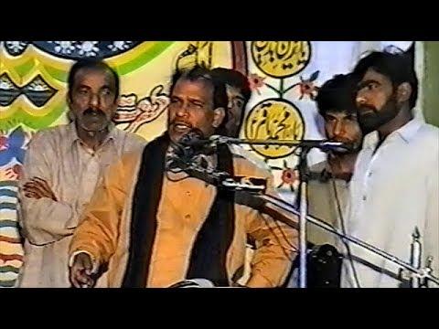 Zakir Atta Hussain Ranghar of Sanawan | 24th Muharram at Dhudial, Chakwal | 28/03/2003