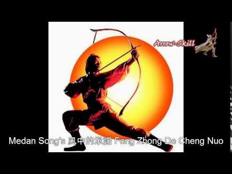 Medan Hokkien Song's 風中的承諾 Feng Zhong De Cheng Nuo
