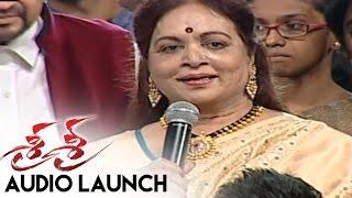 Vijaya Nirmala Speech At Sri Sri Audio Launch LIVE || Krishna, Vijaya Nirmala || E.S.Murthy