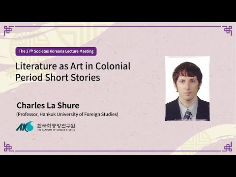 [37th] Literature as Art in Colonial Period Short Stories (Lecturer: Charles La Shure)