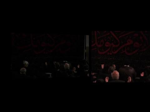 11. Muharram 1440 (2018)  Zentrum der Islamischen Kultur Frankfurt am Main