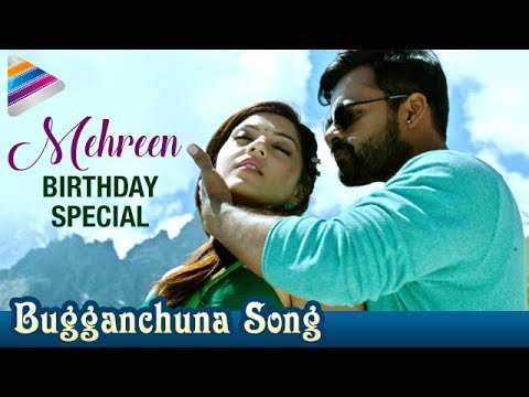 Happy Birthday Mehreen Pirzada | Bugganchuna Video Song | Jawaan Telugu Movie | Sai Dharam Tej