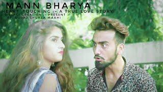Suraj Shukla | Mann Bharrya | Nauman Saifi | Maahi | B Praak | Heart Touching LOVE Story