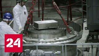 Соглашение по мирному атому: Россия ждет от США готовности работать