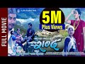 "khulnawap.com - New Nepali Movie - "" Shabda"" Full Movie 
