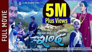 Nepali Movie – Shabda