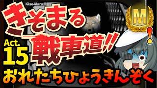 ニコニコ版:http://www.nicovideo.jp/watch/sm25837240 前:https://ww...