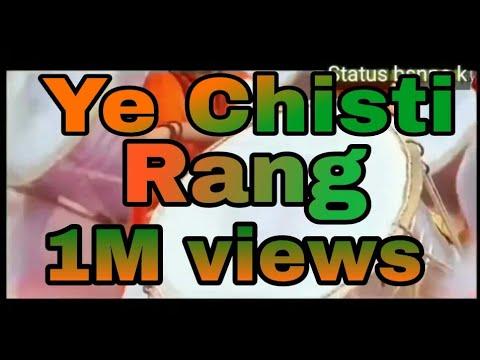 Mujhe Chad Gaya Chisti Rang Rang