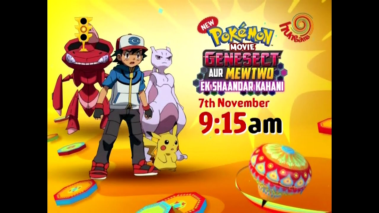 Pokemon Movie 16 Genesect Aur Mewtwo Ek Shaandar Kahani Hindi Promo -  YouTube
