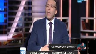 على هوى مصر - النيابة تأمر بضبط وإحضار خالد البلشى وخالد صلاح : متشطرين على خالد البلشي