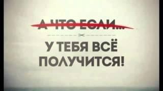 Мотивация !!!!!!!!!!!!!!!!!!!