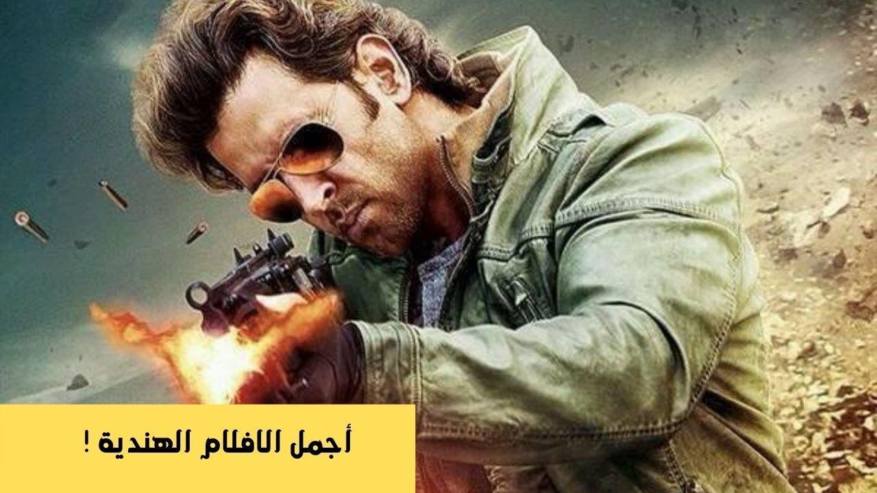 فيلم شاروخان 2016 مترجم