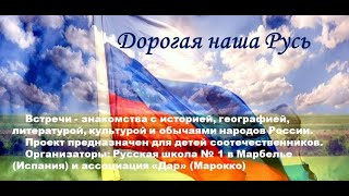 """II международная  конференция  """"Интеграция российского и европейского образования."""""""