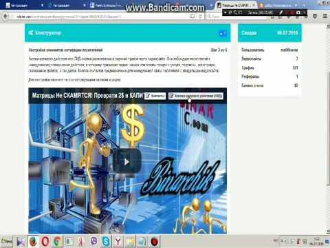 Раскрутка видео youtube сайт бесплатно