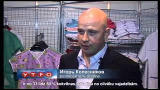 Форменная медицинская одежда. Предприятие Sakta(, 2013-10-08T14:17:14.000Z)