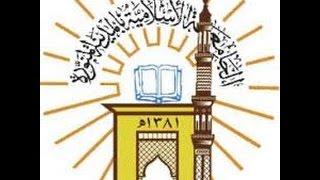 Арабский язык - шарх 8 урока (мединский курс). دروس اللغة العربية