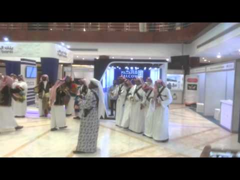 Graduation night at Al Yamamah University