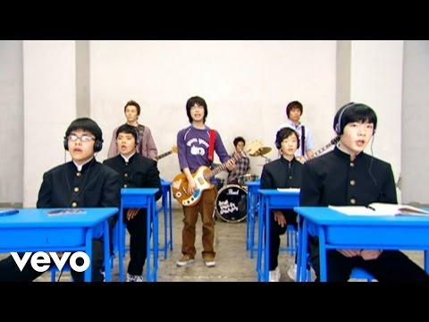 Asian Kung-Fu Generation - Loop&Loop