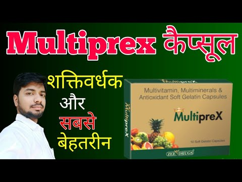 Multiprex Capsule Uses - Benefits & Side effects | Good health capsule | Drx Aashish