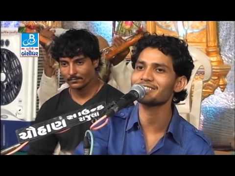new gujarati lok dayro 2016 - birju barot bhajan in live santvani pt.2