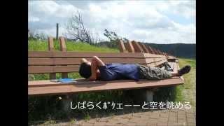 2014年9月29日、愛知県出発→噴火の影響で岐阜方面経由で能登半島へ →初...