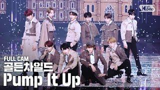 [안방1열 직캠4K] 골든차일드 'Pump It Up' 풀캠 (Golden Child Full Cam)│@SBS Inkigayo_2020.10.18.