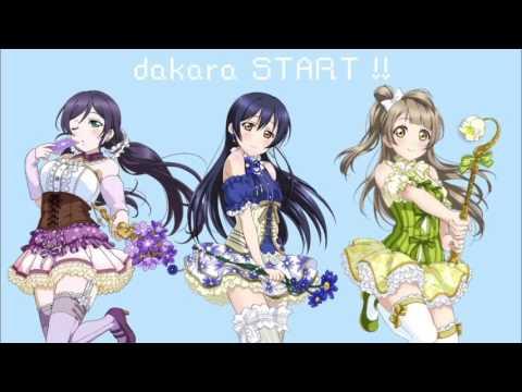 START:DASH!! (Umi, Kotori, And Nozomi Mix) - Love Live!
